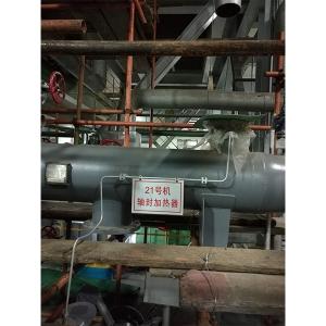 电厂轴封加热器清洗