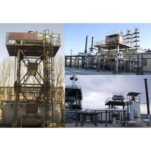 推荐既安全又强大的锅炉清洗除垢解决方案。